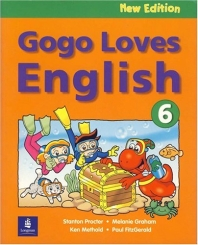 New Gogo Loves English 6. (Student Book)