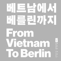 베트남에서 베를린까지