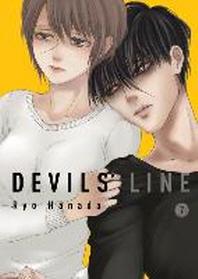 Devils' Line, 7