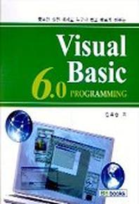 VISUAL BASIC 6.0 PROGRAMMING