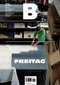 매거진 B(Magazine B) No.1: Freitag(한글판)