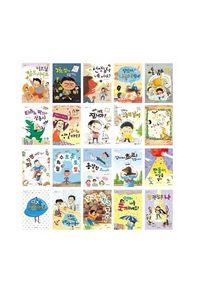좋은책어린이 저학년문고 61~80권세트 (전20권)