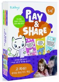 Play&Share 고 피쉬(유대감 형성 카드 게임)