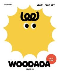 우다다 클래스(Woodada Class) 20 vol. 1: Sun