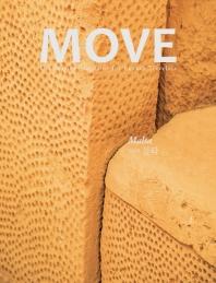 Move Vol. 8(무브): 몰타