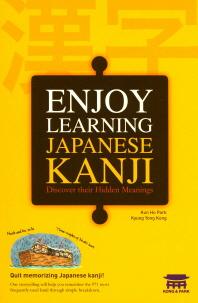 Enjoy Learning Japanese Kanji