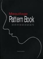 MAQUILLAGE PATTERN BOOK(마뀌아쥬 패턴북)