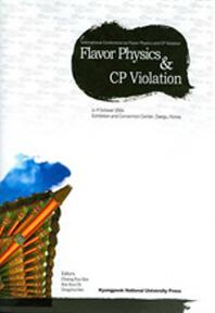 Flavor Physics CP Violation
