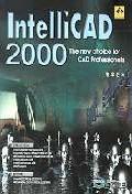 INTELLICAD 2000(S/W포함)