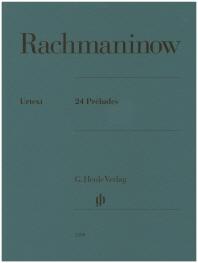 라흐마니노프/프렐류드(1200)