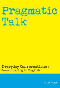 Pragmatic Talk(프레그마틱 토크): 실생활편