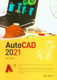 Auto CAD 2021