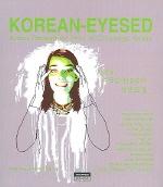 KOREAN-EYESED