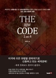 The BJW Code 1 and 4