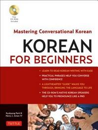 Korean for Beginners [With CDROM]