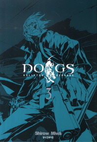 DOGS. 3