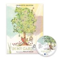노부영 In My Garden (원서 & CD)