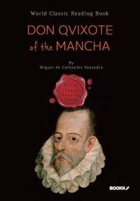(해설이 있는) 돈키호테 이야기 : Don Qvixote of the Mancha (영문판)