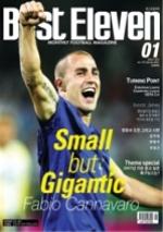 베스트일레븐 2007년 1월호(통권 제170호)