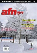 afn영어 2009년 1월호(통권 제374호)