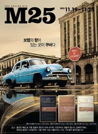 M25 275호