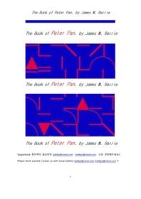 피터 팬.The Book of Peter Pan, by James M. Barrie
