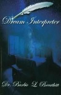 Dream Interpreter