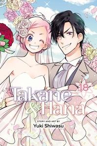 Takane & Hana, Vol. 18, 18