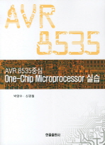 ONE-CHIP MICROPROCESSOR