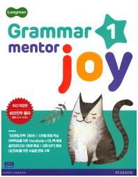 Longman Grammar Mentor Joy. 1