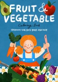 드로잉프레리의 식재료 일러스트 컬러링북: 과일과 채소편