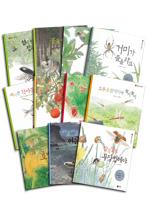 자연관찰 물들숲 그림책 1~11권 세트