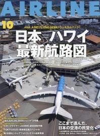 AIRLINE(エア-.ライン) 2021.10