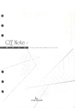 QT NOTE(묵상노트)