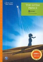 어린 왕자(G6)(영어로 읽는 세계명작 스토리하우스 42)