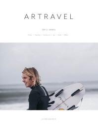 아트래블(Artravel)(2017년 Vol. 21)