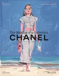 샤넬(Chanel)