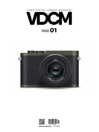 VDCM(비디오 디지털 카메라 매거진)(2021년 01월호)