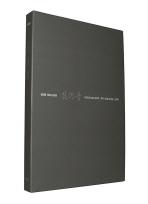 김대중 1924-2009(DVD)