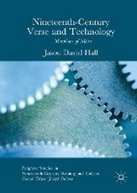 Nineteenth-Century Verse and Technology
