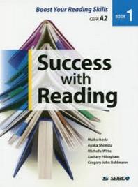 リ-ディング力アップのための7つの方略 BOOK1