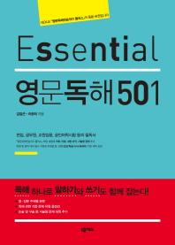 Essential 영문독해 501