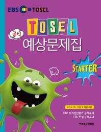TOSEL 공식 예상문제집 Starter