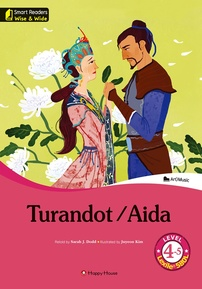 똑똑한 영어 읽기 Wise & Wide 4-5. 투란도트 / 아이다 (Turandot / Aida)