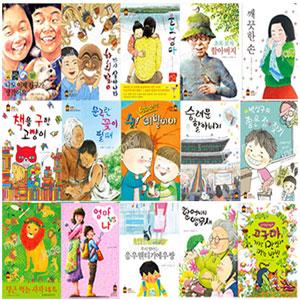 노란돼지 창작동화 시리즈 전15권 세트(창작동화 증정)