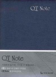 QT NOTE(바인더)(펄블루)