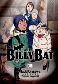 빌리 배트. 19