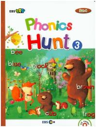 EBS 초목달 Phonics Hunt. 3