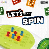 렛츠 스핀(Let's Spin)