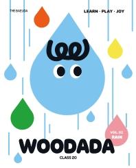 우다다 클래스(Woodada Class) 20 vol. 2: Rain